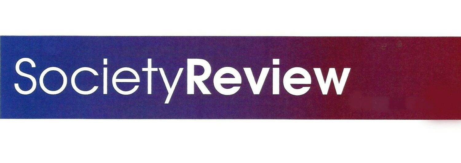 Review archive 2018 to 2015